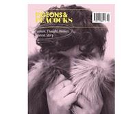 Pigeons and Peacocks Fashion Magazine