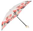 Tedbaker Umbrella