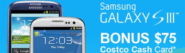 Samsung Galaxy Costco