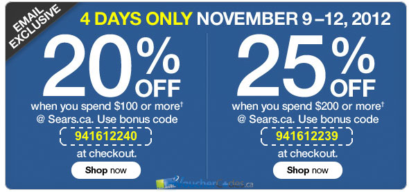 Sears November 2012 coupon code image