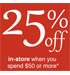 25% off select products at Chapters