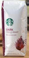 Starbucks Store Item