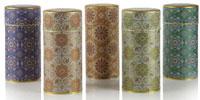 Teavana Marrakech Tea Tins