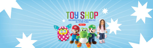 Sears toy shop sale November 2013