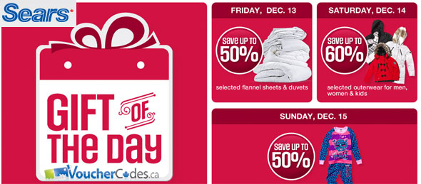 sears dec 2013 sales and coupon